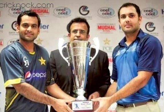 Pakistan vs Afghanistan T20 Cricket Highlights
