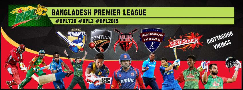 Comilla Victorians Win Bangladesh Premier League 2015