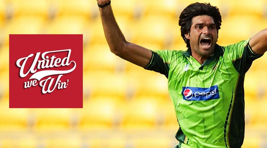 Islamabad United brings Pakistan Super League to Fan Parks