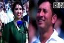 Yasir Shah Laughing During National Anthem