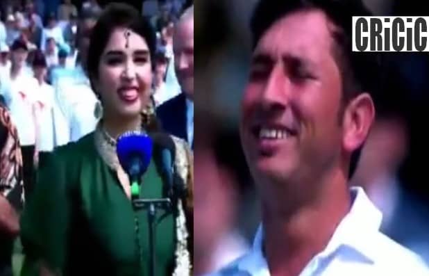 Yasir Shah laughing during national anthem of Pakistan