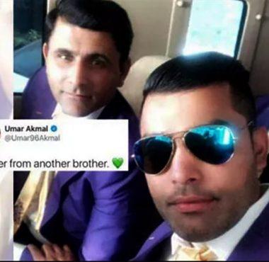 Umar Akmal memes